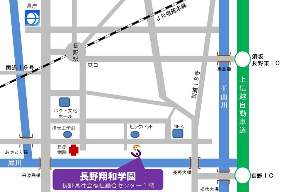 長野翔和学園マップ